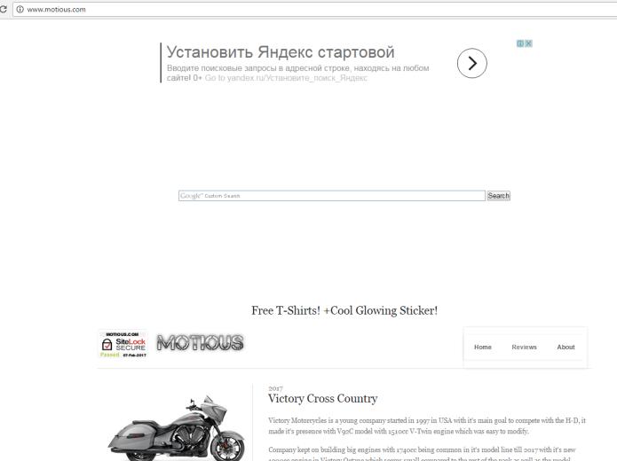 remove Motious.com