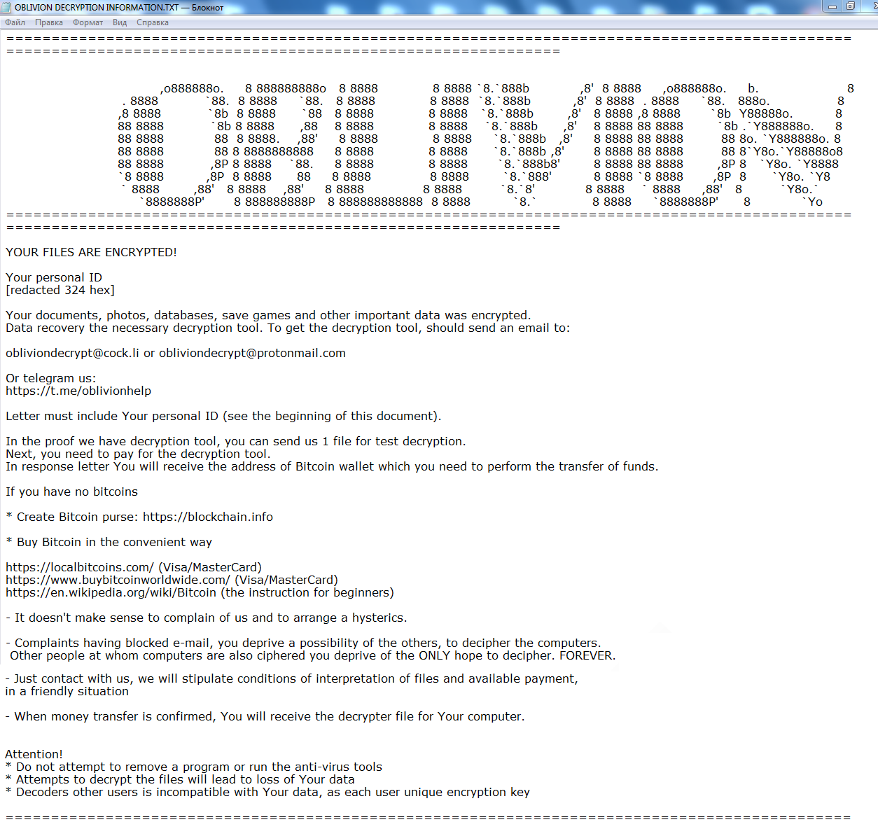 decrypt .Oblivion