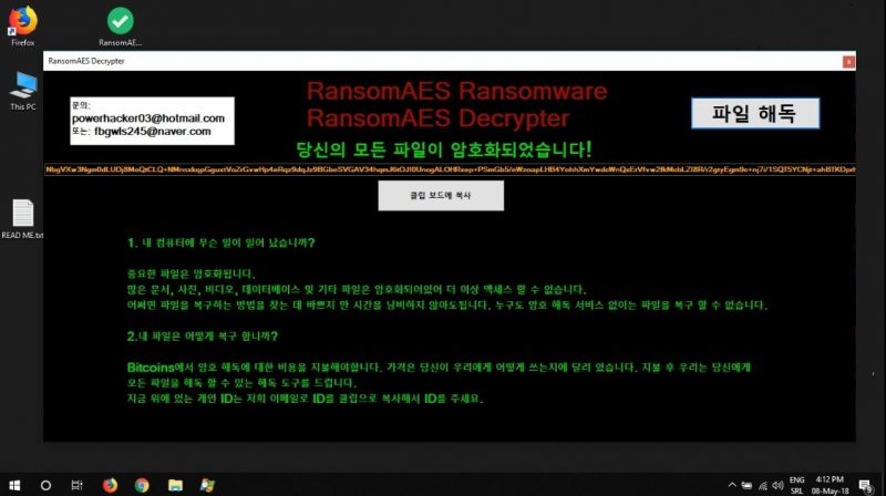 remove RansomAES ransomware