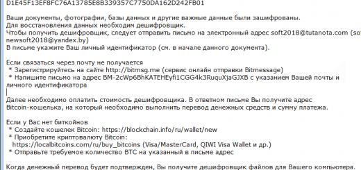 Как установить Яндекс Диск и им пользоваться