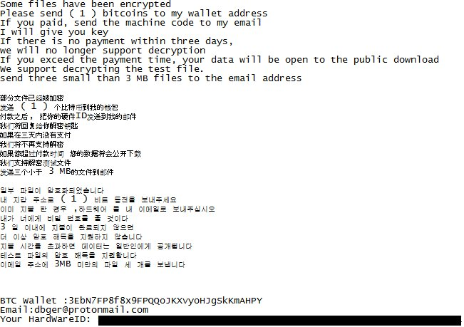 remove DBGer ransomware