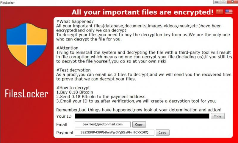 remove FilesLocker ransomware