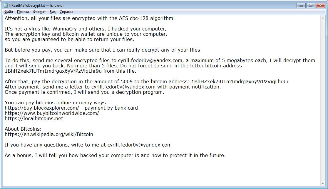 How to remove Qweuirtksd Ransomware and decrypt  qweuirtksd