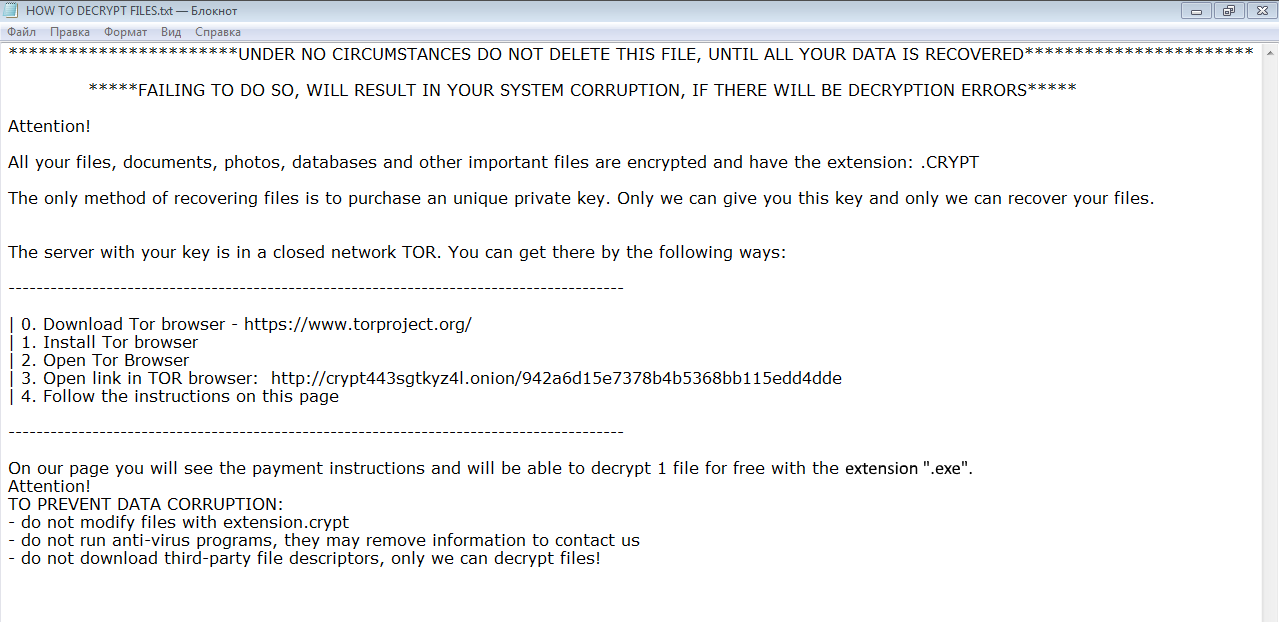 How to decrypt  CRYPT files and remove ransomware