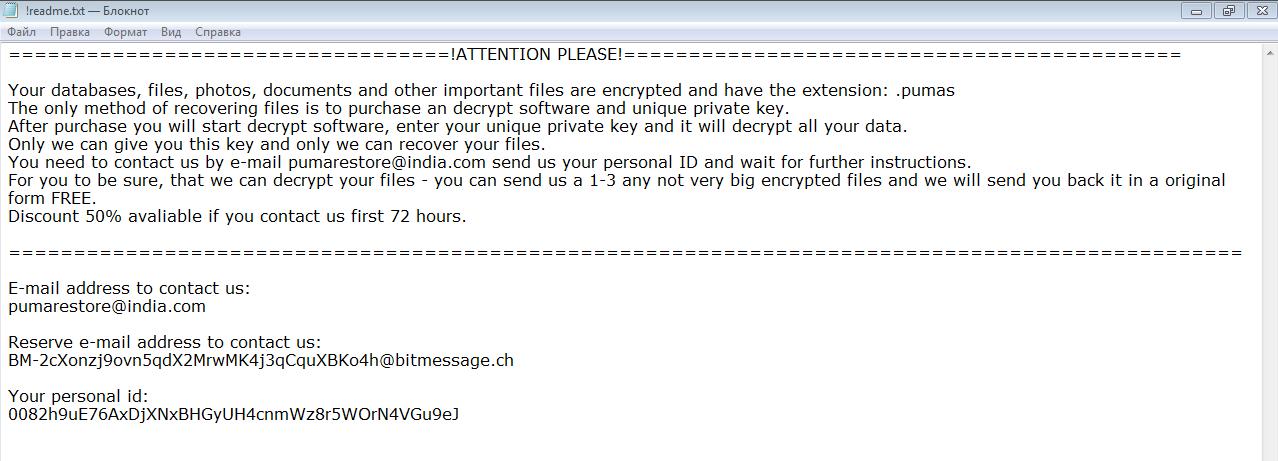 remove Pumas ransomware