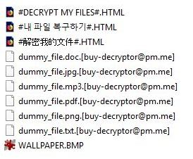remove Gorgon ransomware