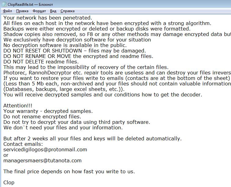 remove Clop ransomware