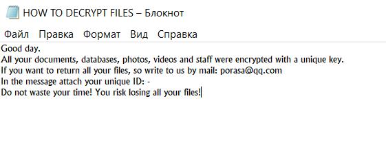 remove DCRTR-WDM ransomware
