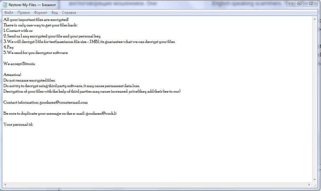 remove LockBit ransomware
