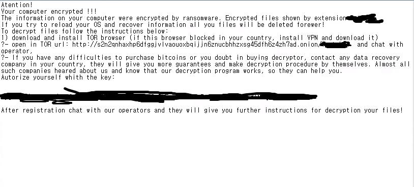 remove Prometey ransomware