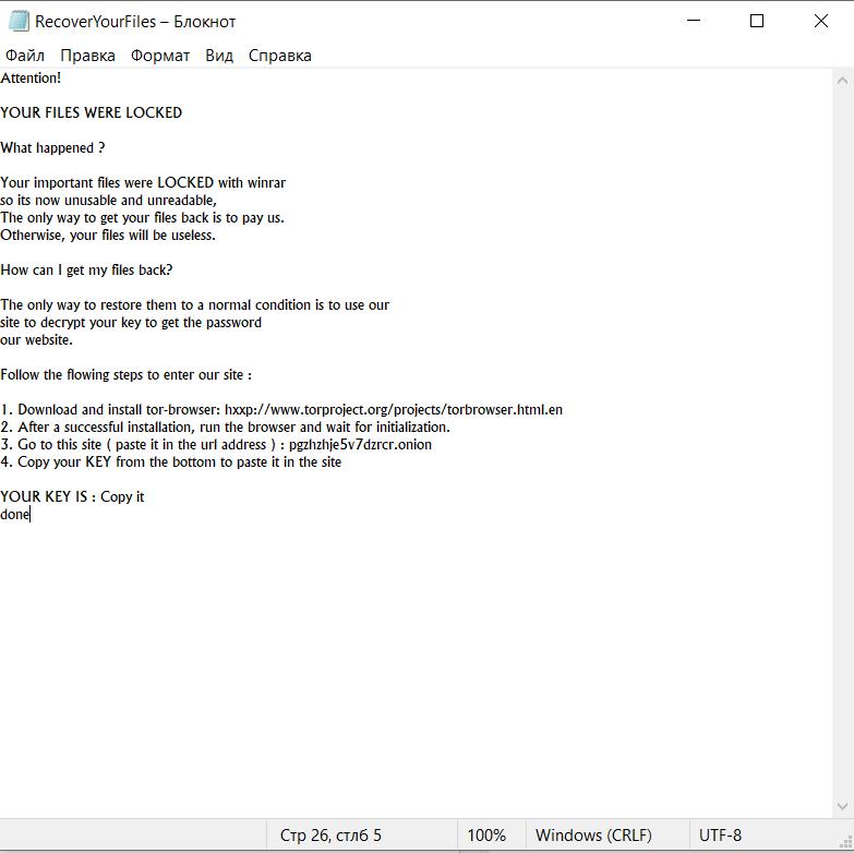 remove WinRARER ransomware