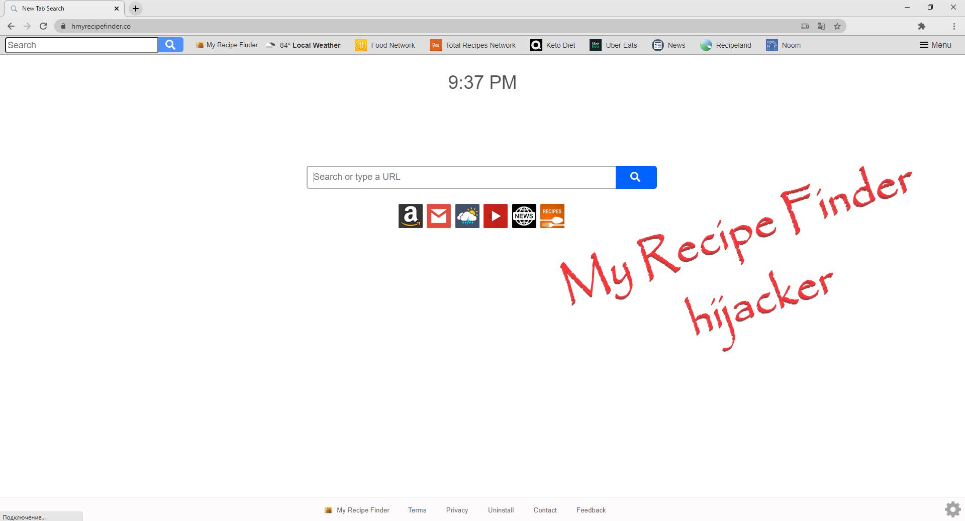 remove My Recipe Finder search