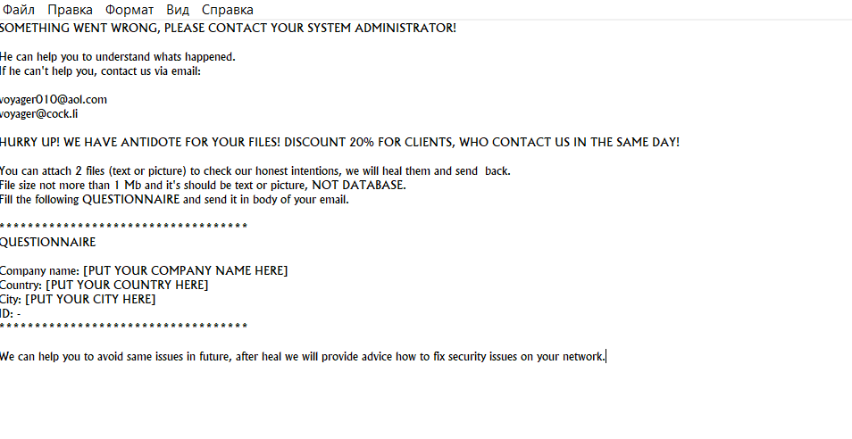 remove Voyager ransomware