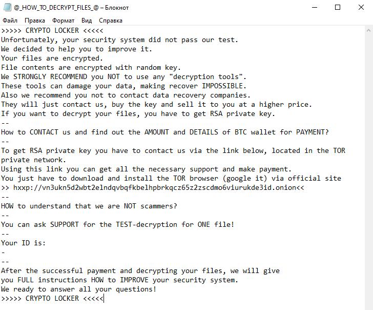 remove Bukyak ransomware