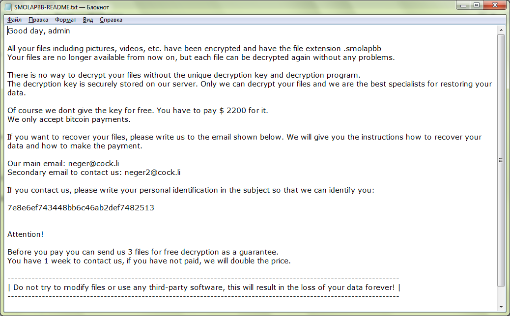 remove Project23 ransomware