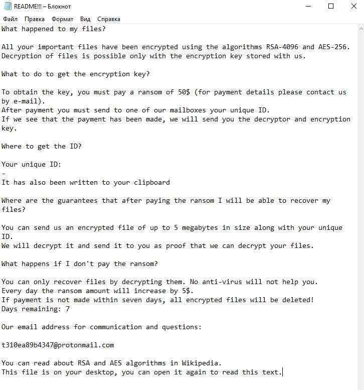 remover ShkolotaCrypt ransomware