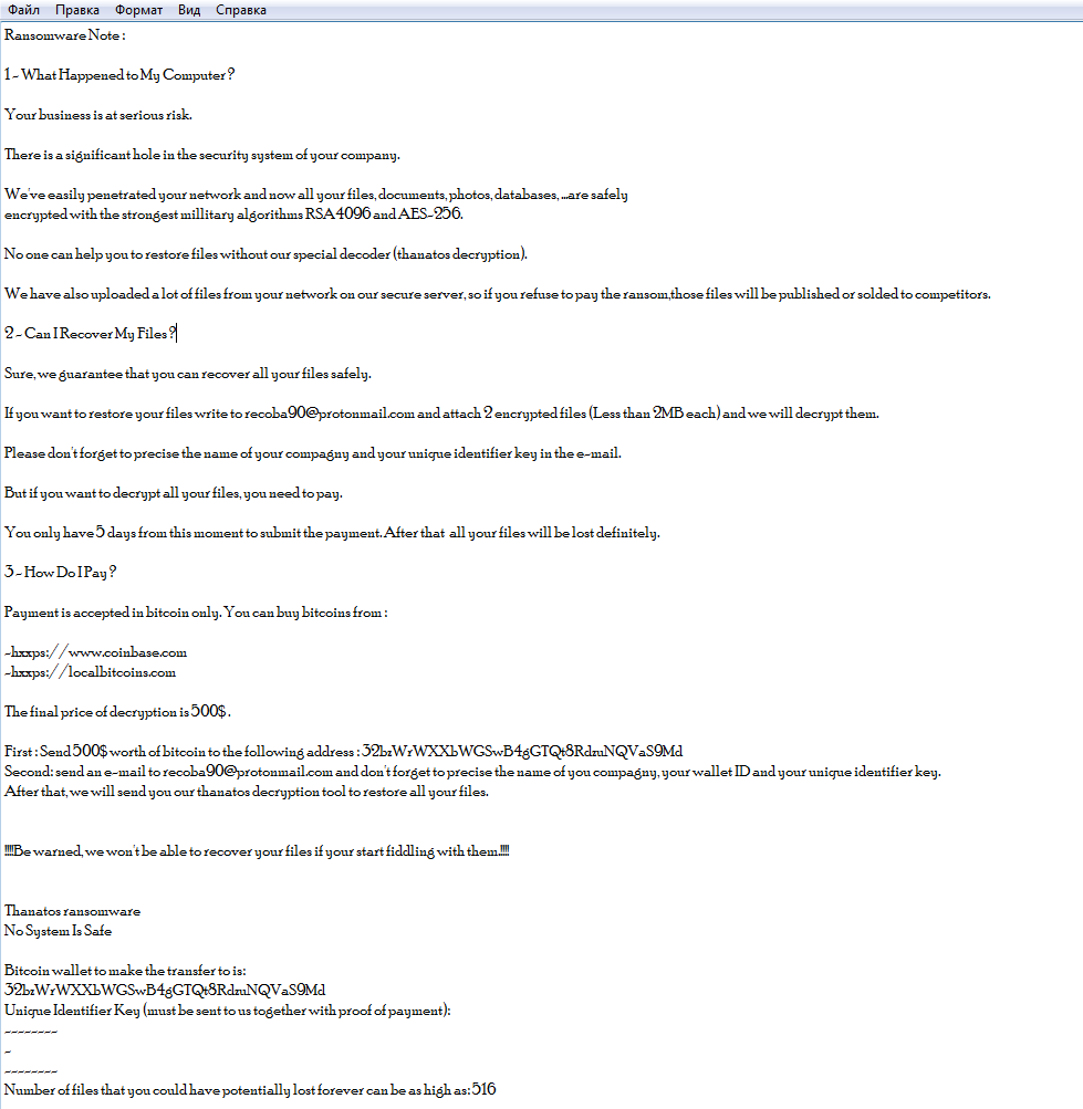eliminar el ransomware Thana