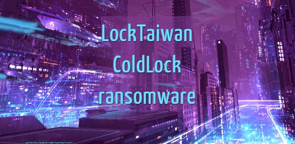 supprimer le rançongiciel LockTaiwan