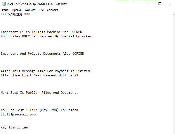 decrypt .deal_for_access files
