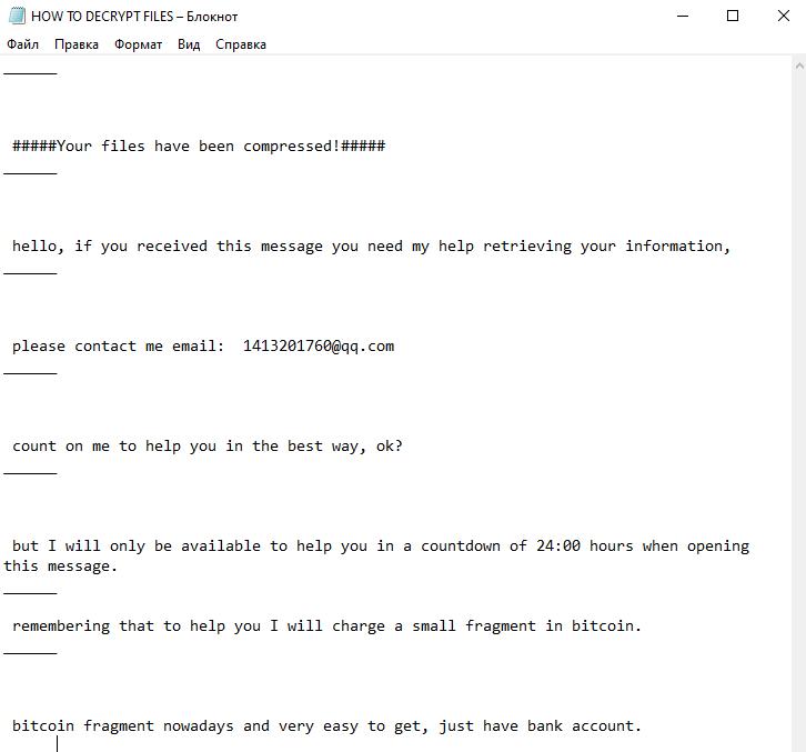 .dungeon-Dateien entschlüsseln
