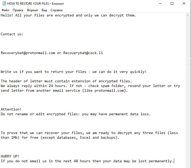 décrypter les fichiers .Gdjlosvtnib