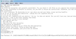décrypter les fichiers .beijing