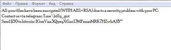 décrypter les fichiers .apocalypse