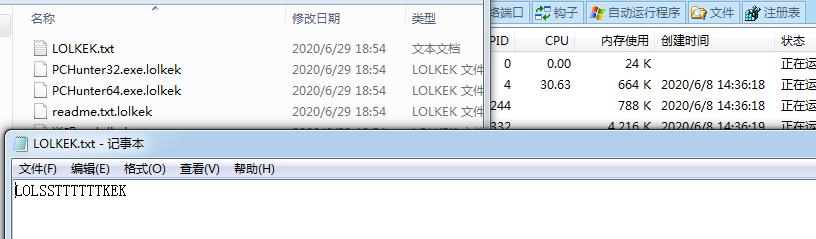 decrypt .Lolkek files