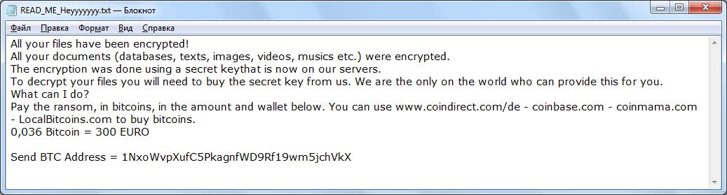descifrar archivos .wholocked