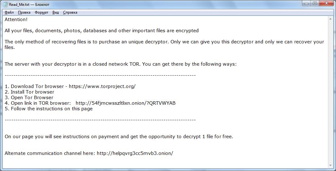 desencriptar archivos .Bit