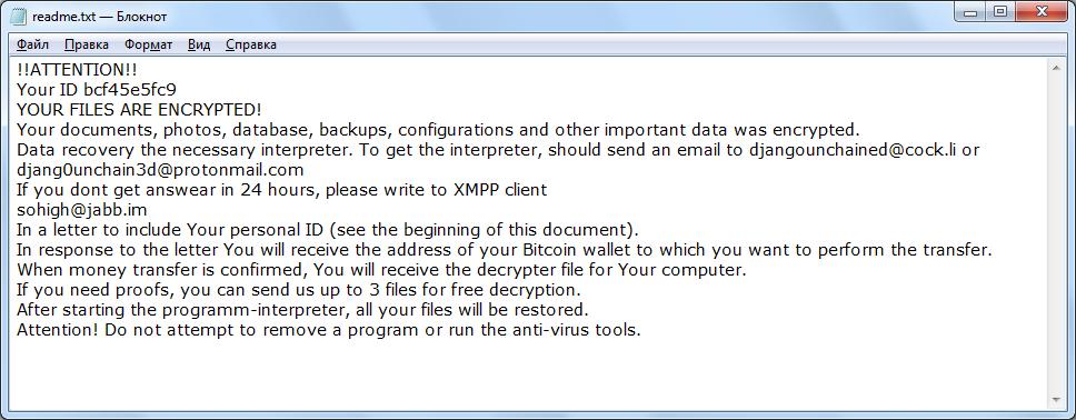 decrypt .djang0unchain3d files