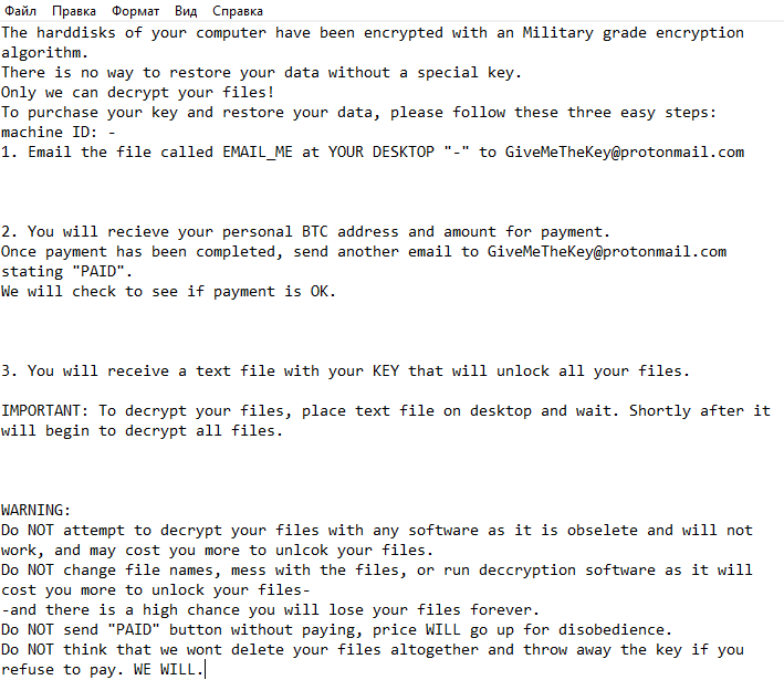 decrypt .GiveMeTheKey files