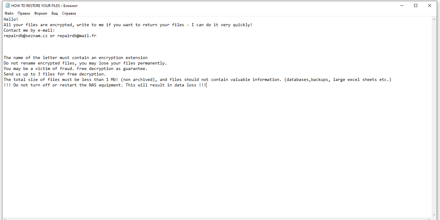descriptografar arquivos .a3c9n