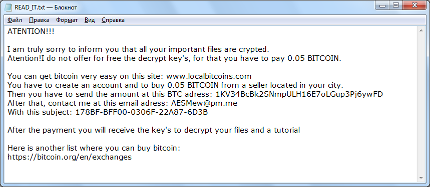 decrypt .AESMew files