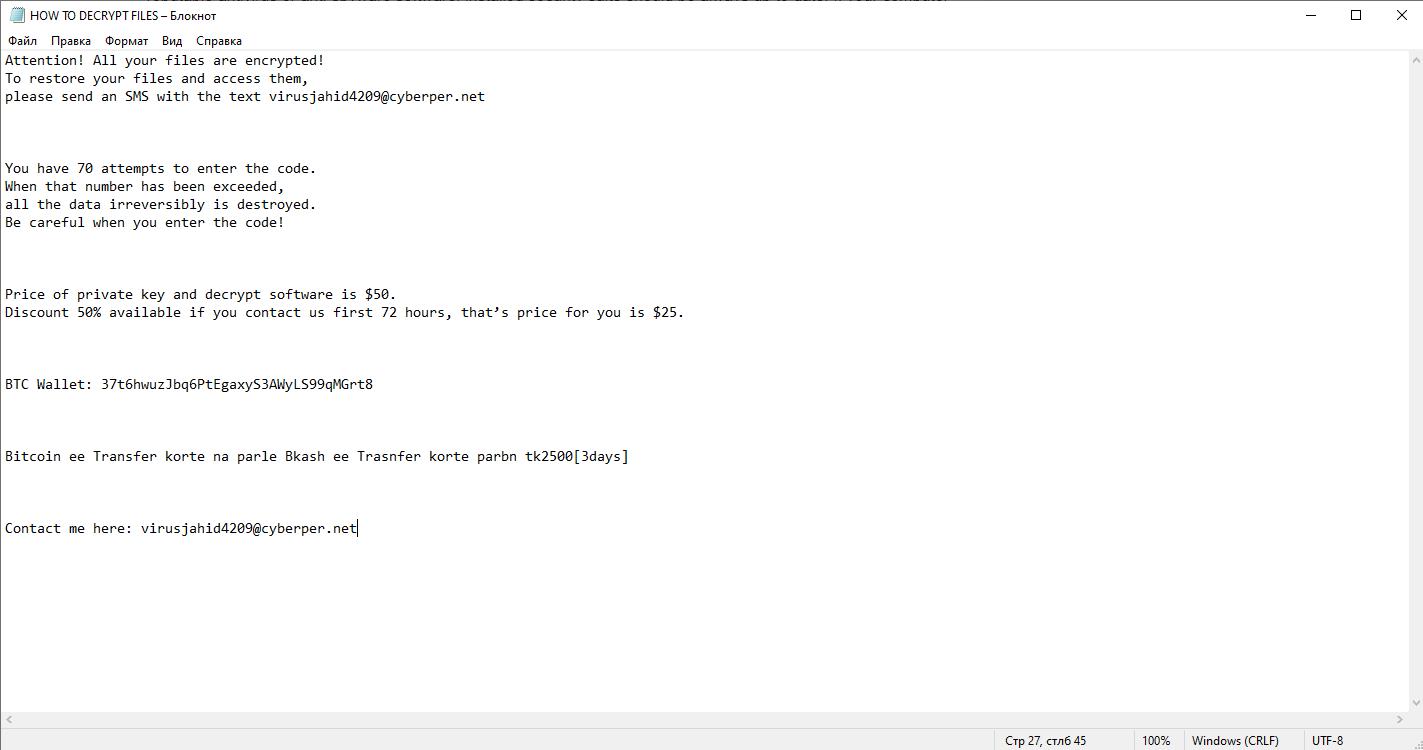 decrypt .bd files