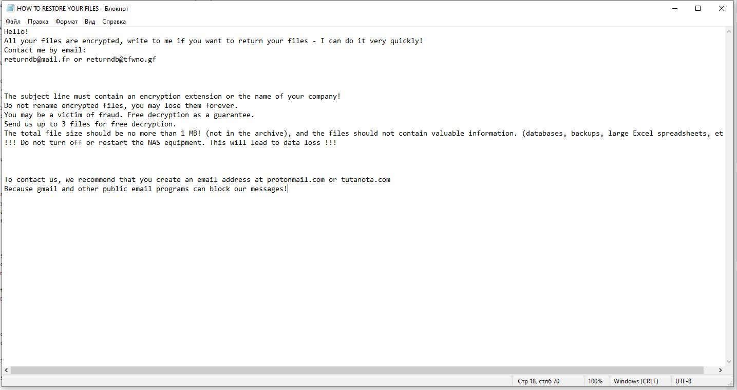 decrypt .cposysrzk files