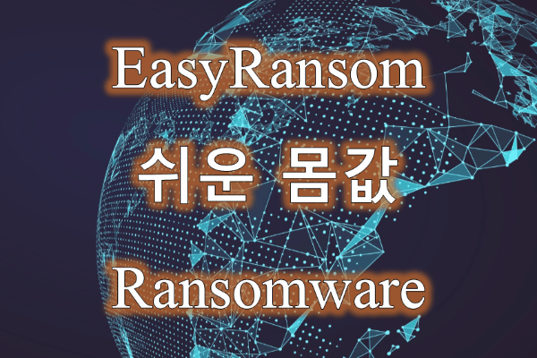 eliminar EasyRansom ransomware