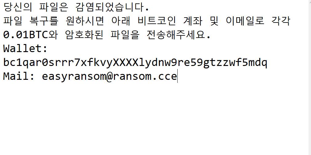 decrypt .easyransom files