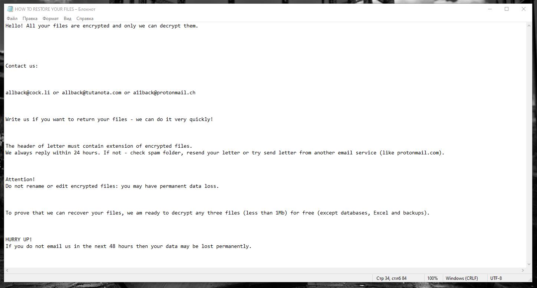 decrypt .jarkvgtiiq files