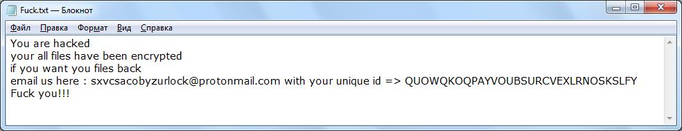decrypt .lulz files
