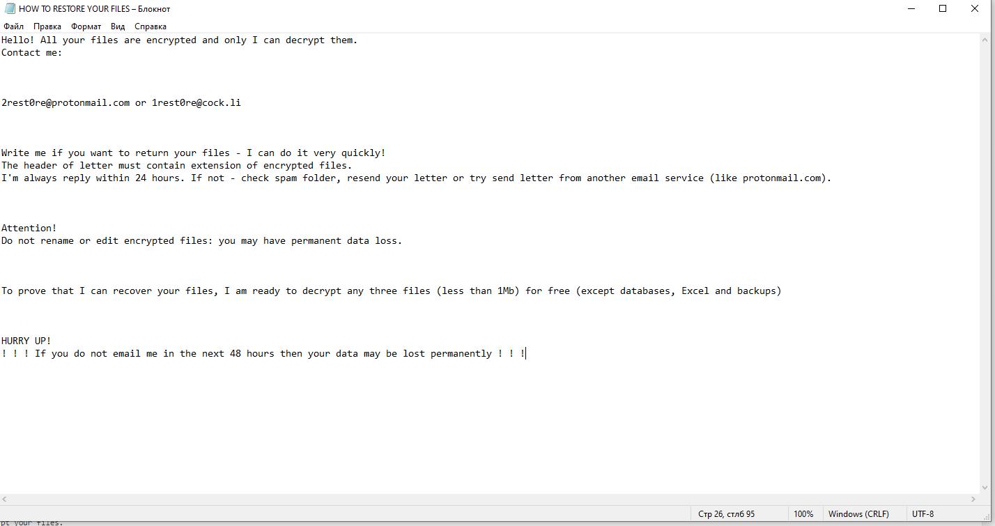 decrypt .Boop files