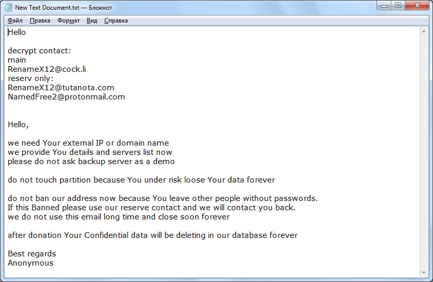 décrypter les fichiers RenameX12
