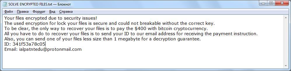 decrypt .Solve files