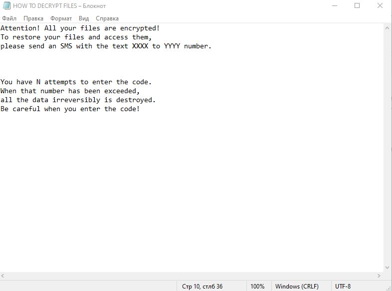 desencriptar archivos .txt