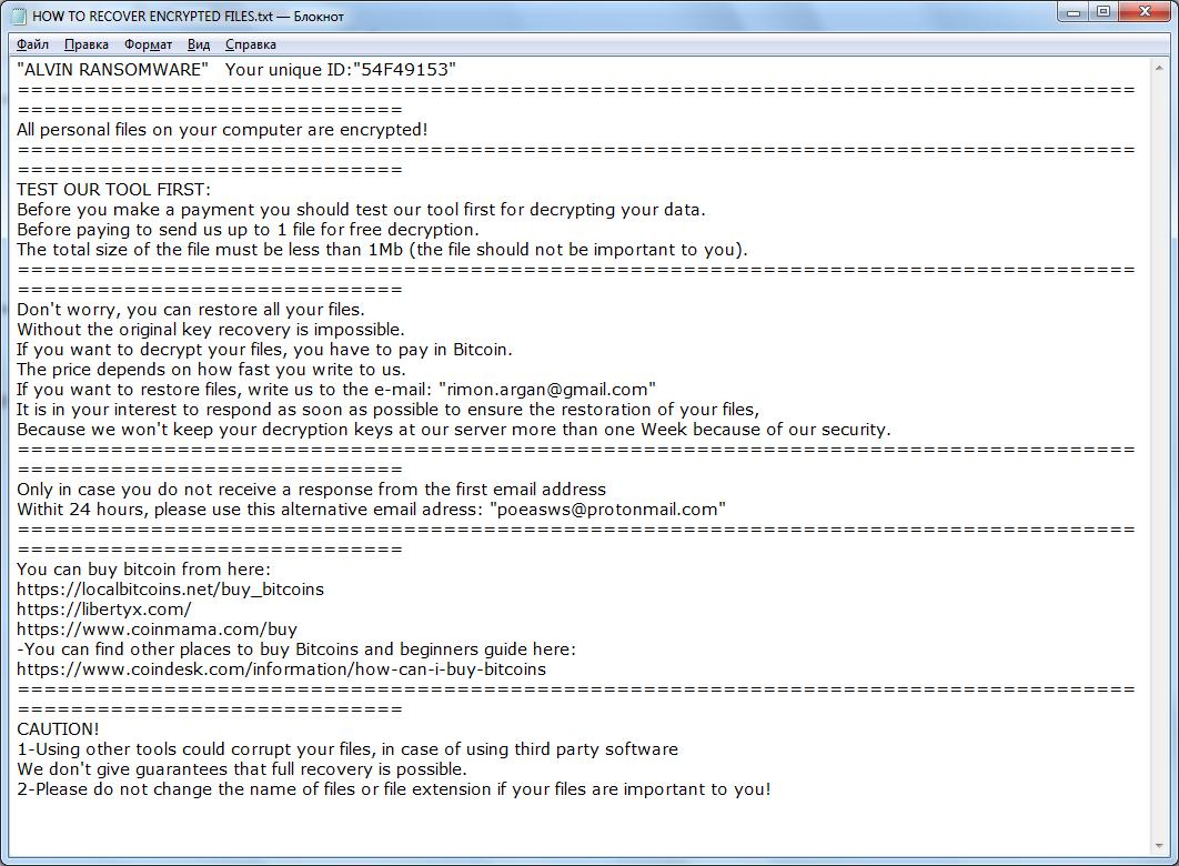 decrypt .ALVIN files