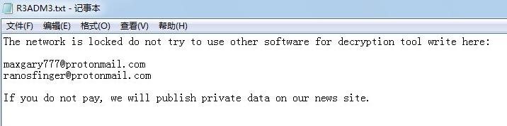 decrypt .AWSAK files