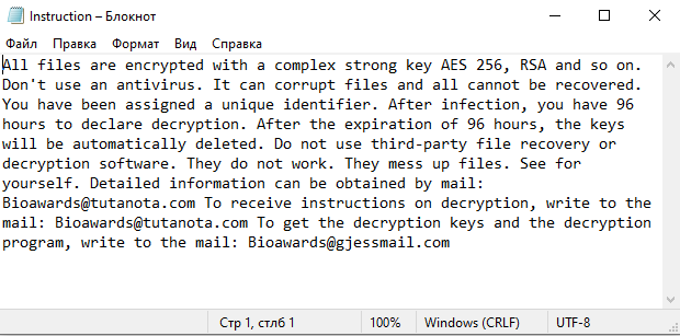 descriptografar arquivos .Bioawards