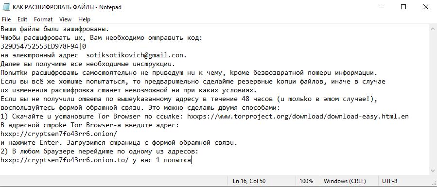descriptografar arquivos .Locked3dllkierff