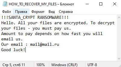 Entfernen Sie die SANTA_CRYPT-Ransomware