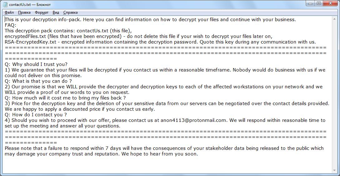decrypt .Encrypted Dateien